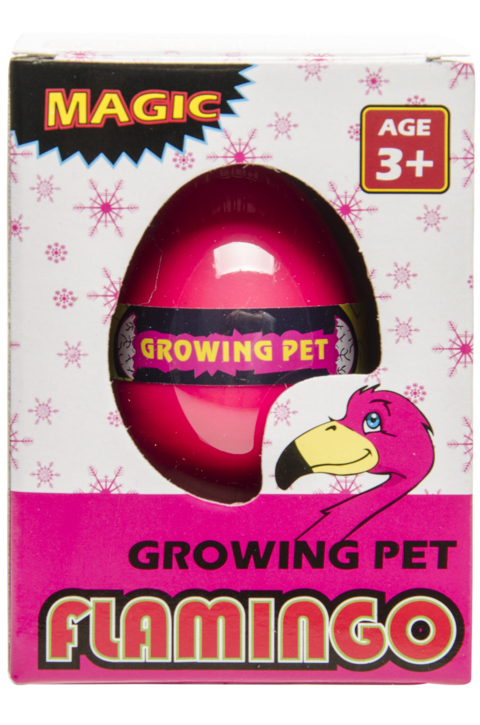 Egg Chair Roze.Lg Imports Flamingo Egg Magic 6 X 4 Cm Pink Internet Toys