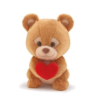Trudi Plush Teddy Bear With Heart 15 Cm Brown Internet Toys
