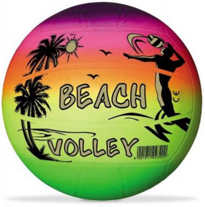 Free and Easy beach volleyball rainbow 22 cm