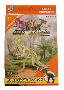 LG-Imports dinosaur kit Huge Claw Dragon 38 piece
