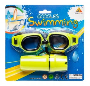 915e536f473 LG-Imports swimming goggles with glasses case yellow