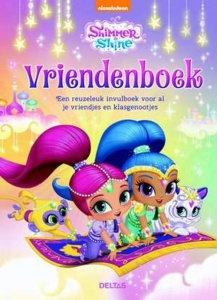 Nickelodeon ami livre Shimmer and Shine 22 cm