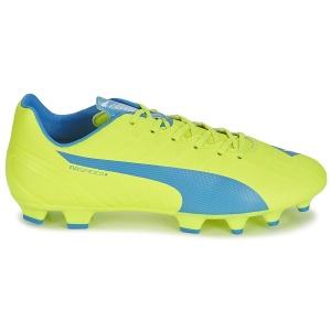 f8abbd5ca62b Puma football shoes EvoSpeed 4.4 junior yellow
