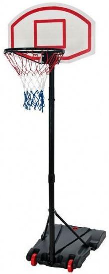Amigo Basketbalset 165 205 cm rood/wit/blauw