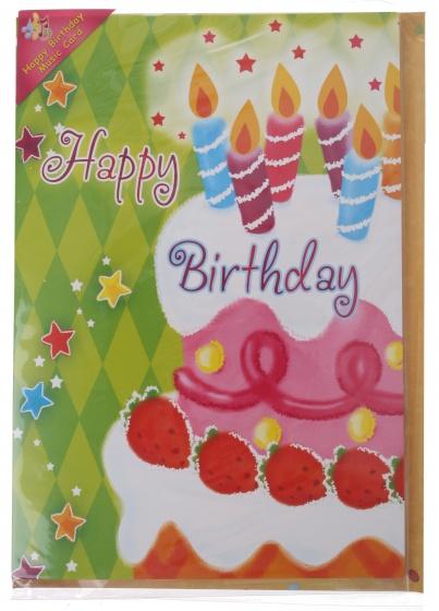 Amigo verjaardagskaart met geluid aardbeientaart 20 cm
