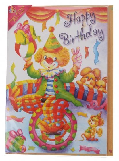 Amigo verjaardagskaart met geluid circus 20 cm