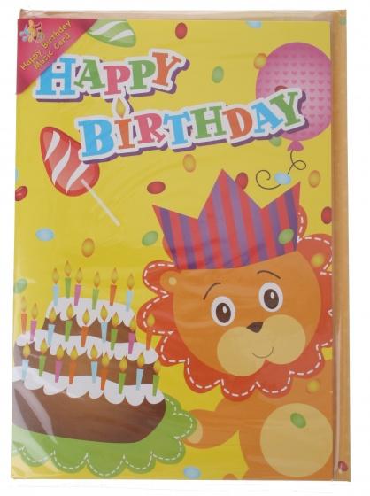 Amigo verjaardagskaart met geluid leeuw 20 cm
