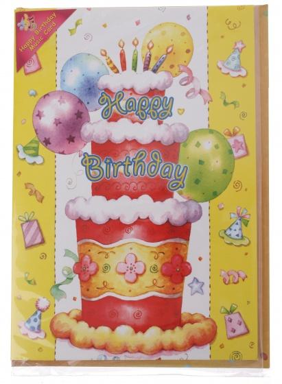 Amigo verjaardagskaart met geluid taart 20 cm