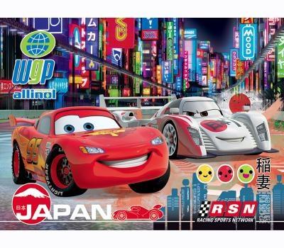 Clementoni Puzzel Cars 2 104 Stukjes Japan