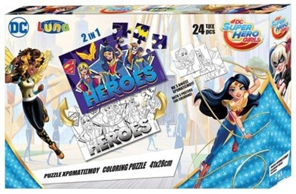 DC Comics 2 zijdige puzzel Superhero Girls 24 stukjes