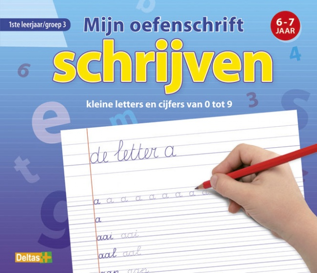 exercise book Writing 6-7 yr