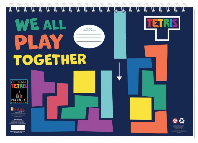Diakakis kleurblok met stickers Tetris 23 x 33 cm donkerblauw