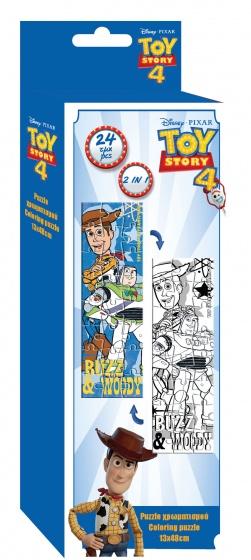 Disney puzzel tweezijdig Toy Story 24 stukjes