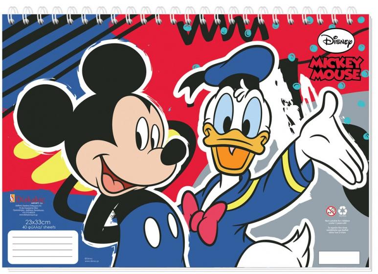Disney sticker en kleurboek Duck 33 cm papier 40 pagina's