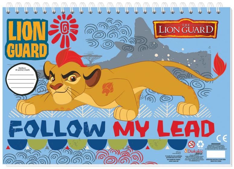 Disney sticker en kleurboek Follow 33 cm papier 40 pagina's