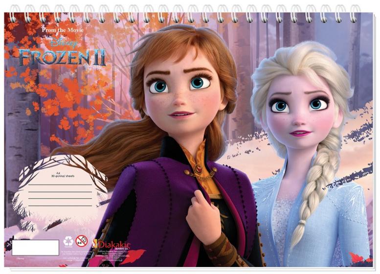 Disney sticker en kleurboek Frozen II Herfst 33 cm papier
