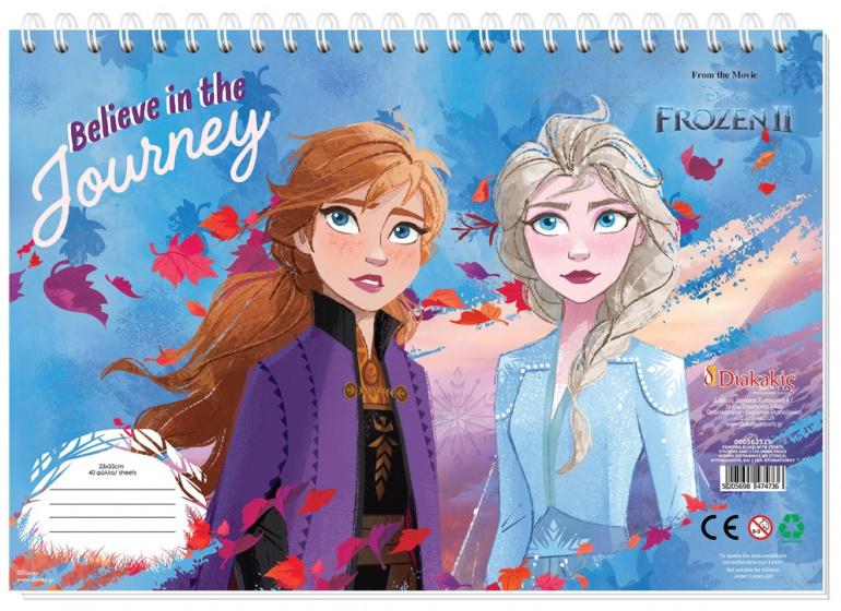 Disney sticker en kleurboek Frozen II Journey 33 cm papier