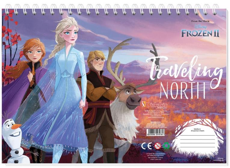 Disney sticker en kleurboek Frozen II Traveling 33 cm papier