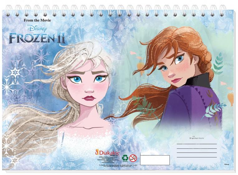 Disney sticker en kleurboek Frozen II Winter 33 cm papier