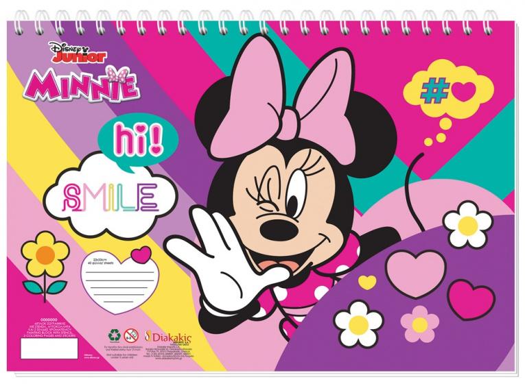 Disney Autocollant Et Livre De Coloriage Minnie Mouse Hi 33 Cm Papier Internet Toys