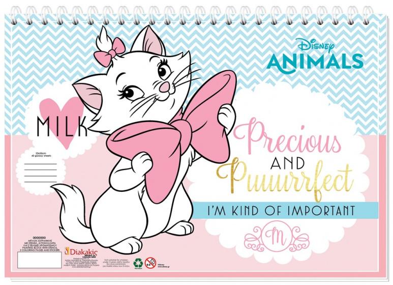Disney sticker en kleurboek Precious 33 cm papier 40 pagina's