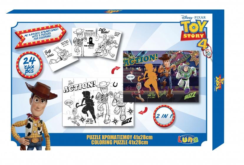 Disney tweezijdige puzzel Toy Story 24 stukjes