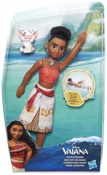 Disney Zwemmende Vaiana meisjes 26 cm