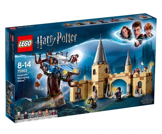 LEGO Harry Potter: De Zweinstein Beukwilg (75953)