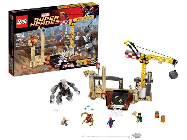 LEGO Heroes: Superschurk (76037)
