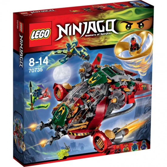 LEGO Ninjago: Ronin Rex (70735)