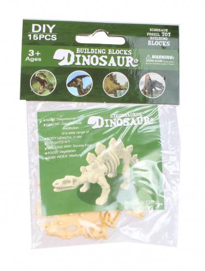 LG Imports 3D puzzel dinoskelet Stegosaurus 9 x 7 cm beige