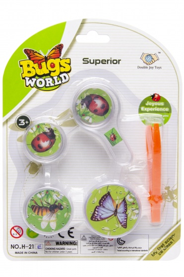 LG Imports insectenvanger 4 delig 9 cm