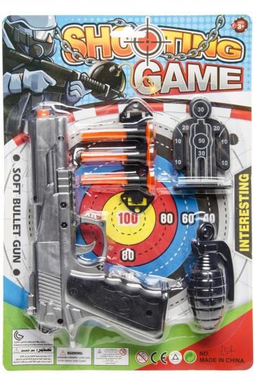 LG Imports shooting game