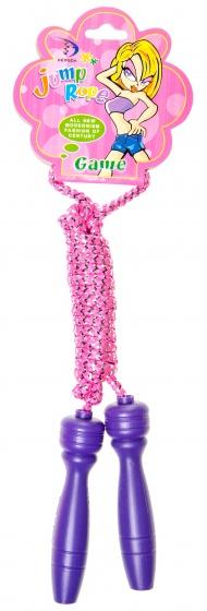 LG Imports springtouw roze/paars kopen