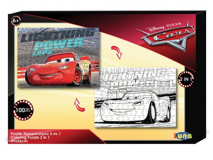 Luna Cars 2 zijdige puzzel 100 stukjes