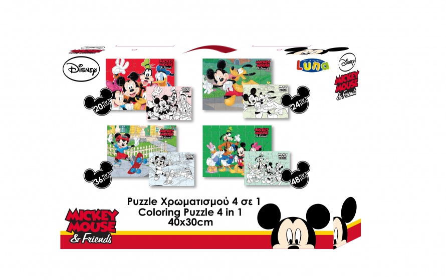 Luna Disney 4 in 1 puzzel 30 x 40 cm