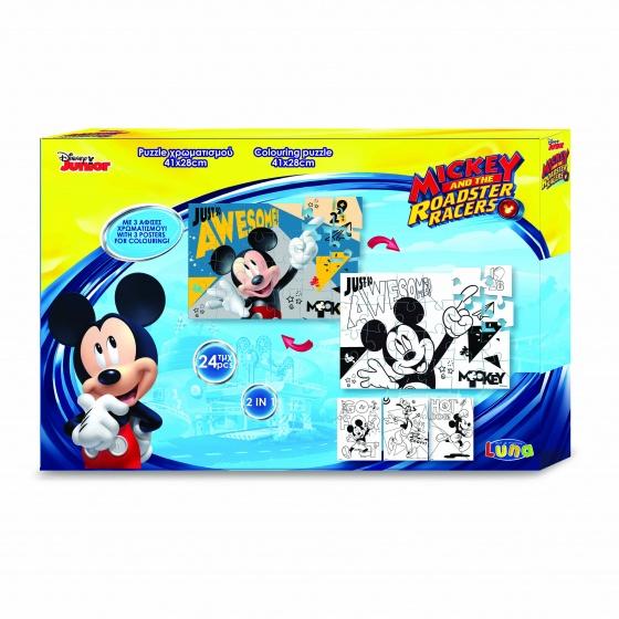 Luna Mickey Mouse 2 zijdige puzzel 24 stukjes