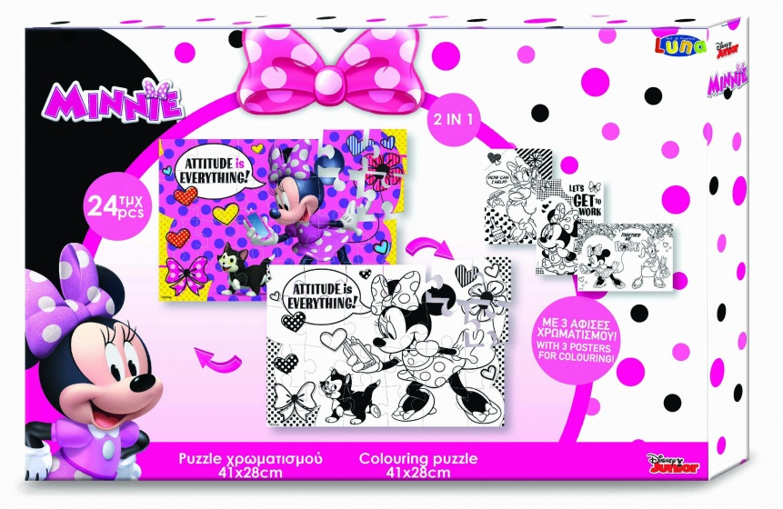 Luna Minnie Mouse 2 zijdige puzzel 24 stukjes