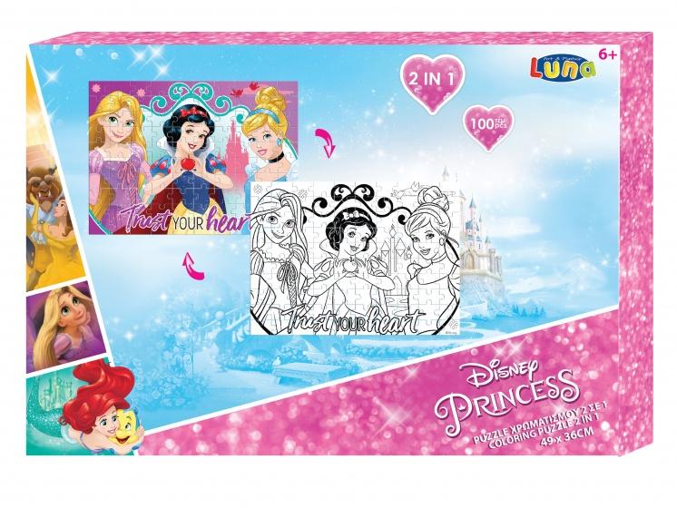 Luna Princess 2 zijdige puzzel 100 stukjes