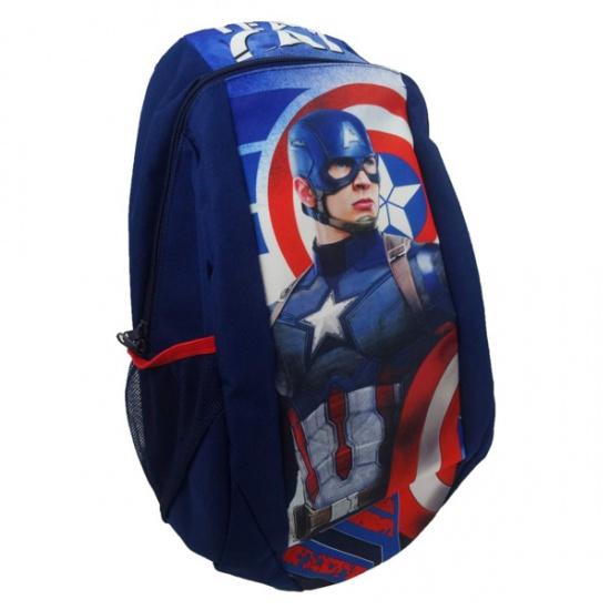 Marvel Rugzak Captain America 40 x 25 x 14 cm