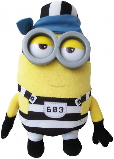 Minions knuffel Jailbreak Dave (603) 26 cm geel