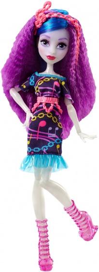 Monster High tienerpop Ari Hauntington 33 cm