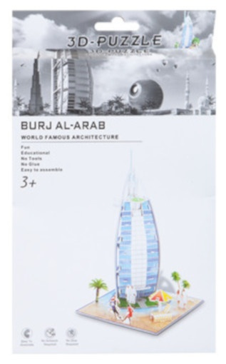 PMS 3D Puzzel Burj Al Arab foam 39 stukjes