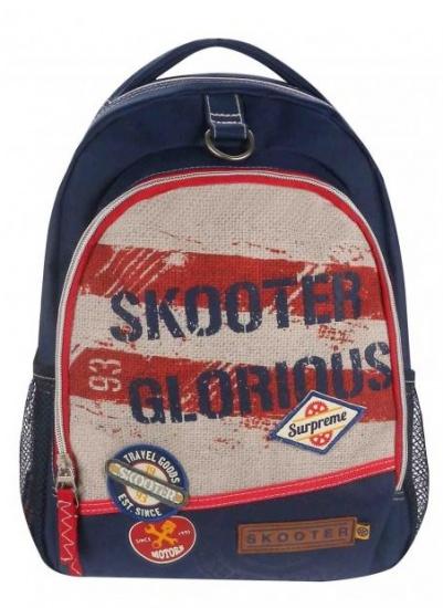 Skooter Glorious Rugzak 19 x 27 x 35 cm