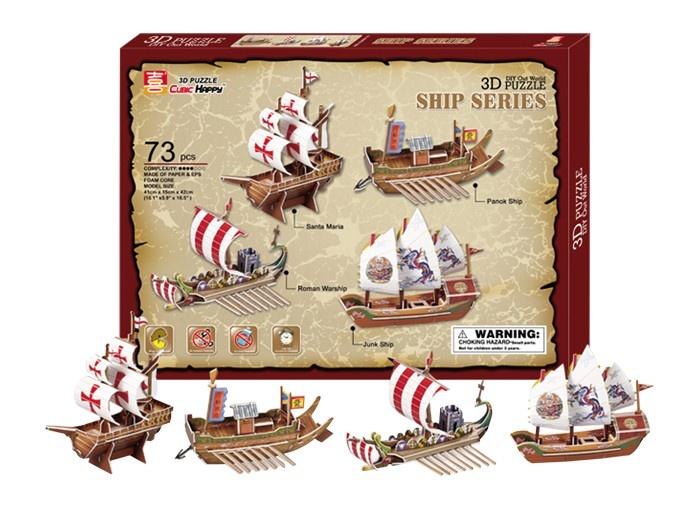 Small Foot 3D Puzzel Piraten Schepen 73 Delig