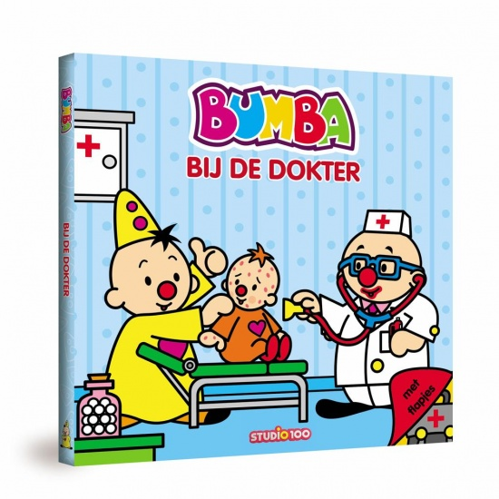 Studio 100 Bumba babyboekje: Bij de dokter