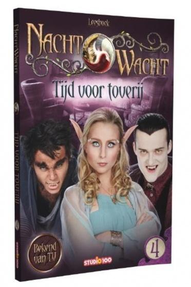 Studio 100 leesboek Nachtwacht Tijd voor toverij